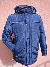 Красивая мужская теплая зимняя куртка, синяя