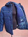 Красивая мужская теплая зимняя куртка, синяя, фото 6