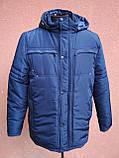 Красивая мужская теплая зимняя куртка, синяя, фото 4