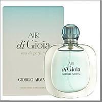 Giorgio Armani Air di Gioia парфюмированная вода 100 ml. (Джорджио Армани Аир Ди Джоя)
