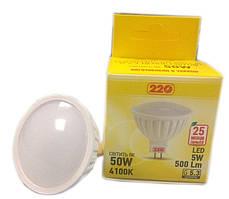 LED лампа MR16  5.0W 220В 18 SMD G5.3 3000К Sokol