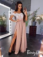 Платье в пол женское красивое  с кружевом открытые плечи и юбка с разрезом разные цвета Sms3728