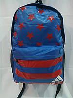 Рюкзак Adidas, спортивный рюкзак Adidas