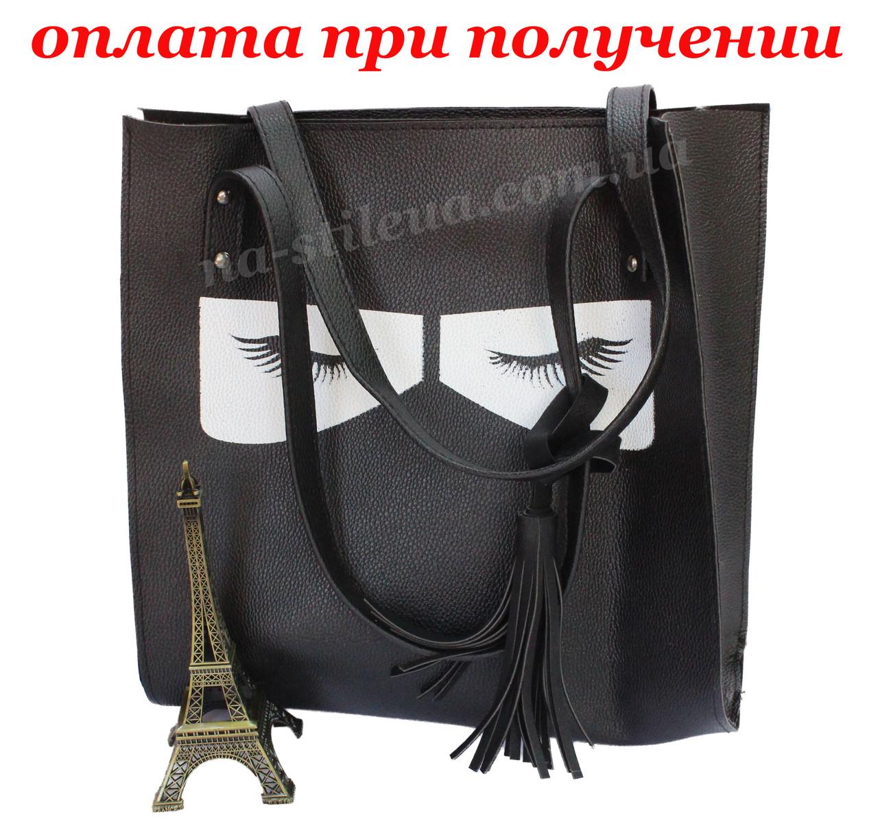 Женская кожаная сумка клатч мини шкіряна вместительная обьемная Eyes