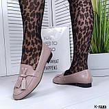 Стильные женские туфли лоферы с кисточками, фото 2