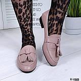 Стильные женские туфли лоферы с кисточками, фото 5