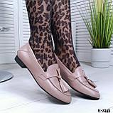 Стильные женские туфли лоферы с кисточками, фото 3