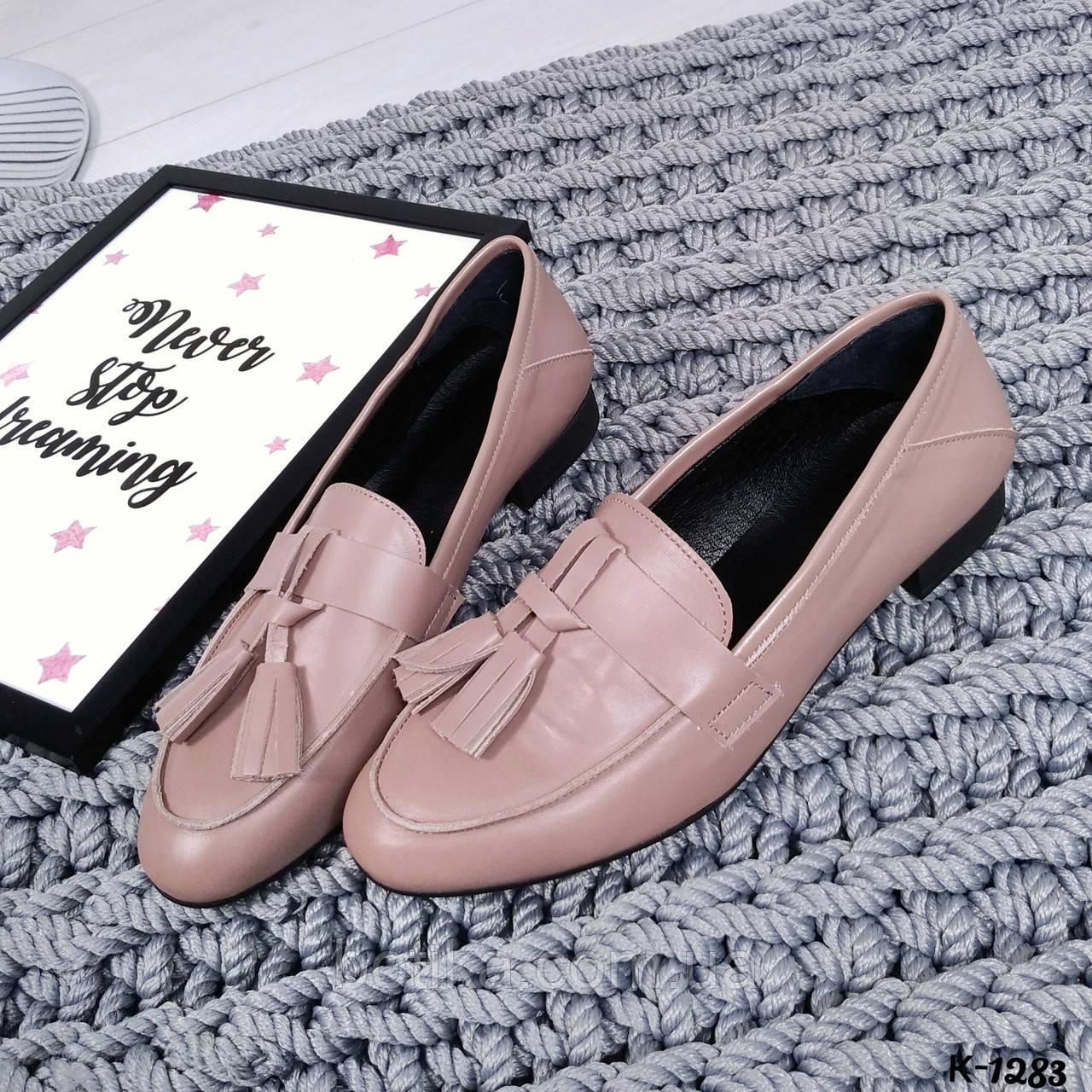 Стильные женские туфли лоферы с кисточками