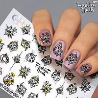 Слайдер-дизайн Fashion nails - наклейка на ногти - геометрия, мордочки, цветочки арт.G69