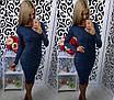 Женское платье ангора батал, фото 9