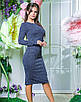 Женское платье ангора батал, фото 7