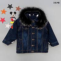Теплая джинсовая куртка для мальчика. 100, 120 см, фото 1