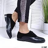 Стильные женские туфли оксфорды черные, фото 5