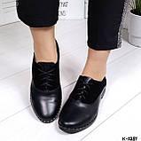 Стильные женские туфли оксфорды черные, фото 3