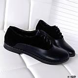Стильные женские туфли оксфорды черные, фото 6