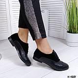 Стильные женские туфли оксфорды черные, фото 2
