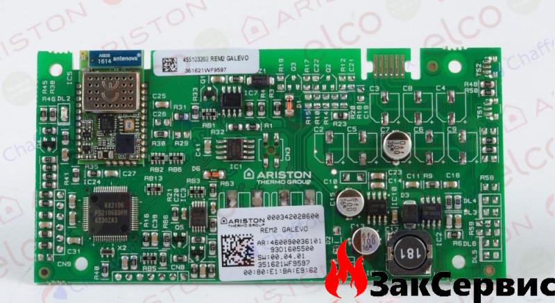Плата WI-FI на газовый котел Ariston ALTEAS X/ONE65115825