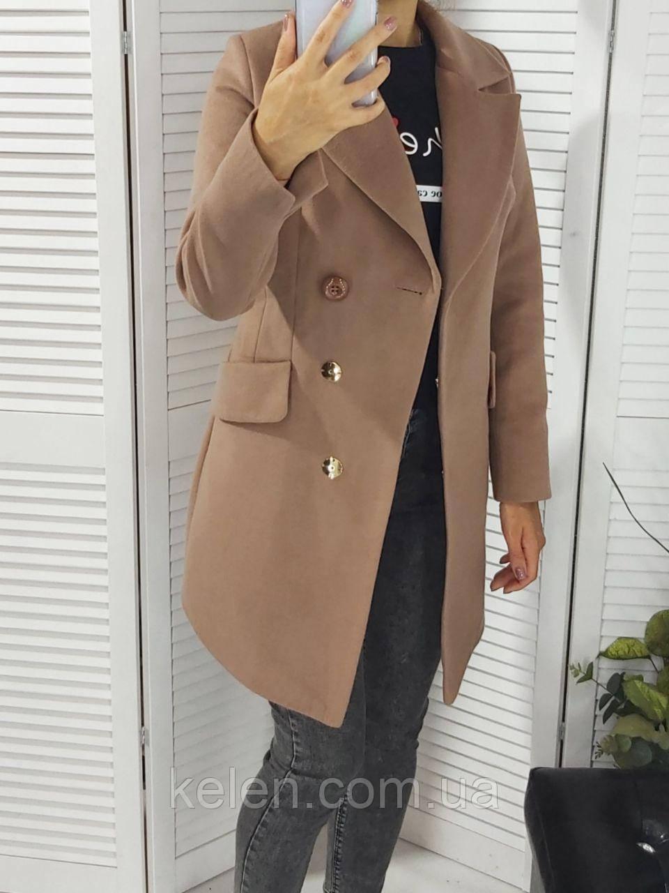 Пальто классическое весна-осень бежевое размер 42-44