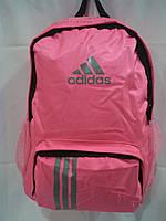 Рюкзак Adidas, женский спортивный рюкзак Адидас