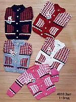 Кофта в'язана на гудзиках для дівчинки 1-3 років .Туреччина.Оптом
