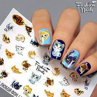 Слайдер-дизайн Fashion nails - наклейка на ногти - кошка (котенок) арт.M115