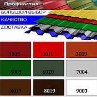 Профнастил - под заказ в Киеве и Украине