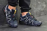 Мужские кроссовки в стиле Salomon Speedcross 3 тёмно-синие с белым 42 (26,9 см)