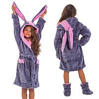 Теплый махровый халат + сапожки для девочки (4-10 лет) серый