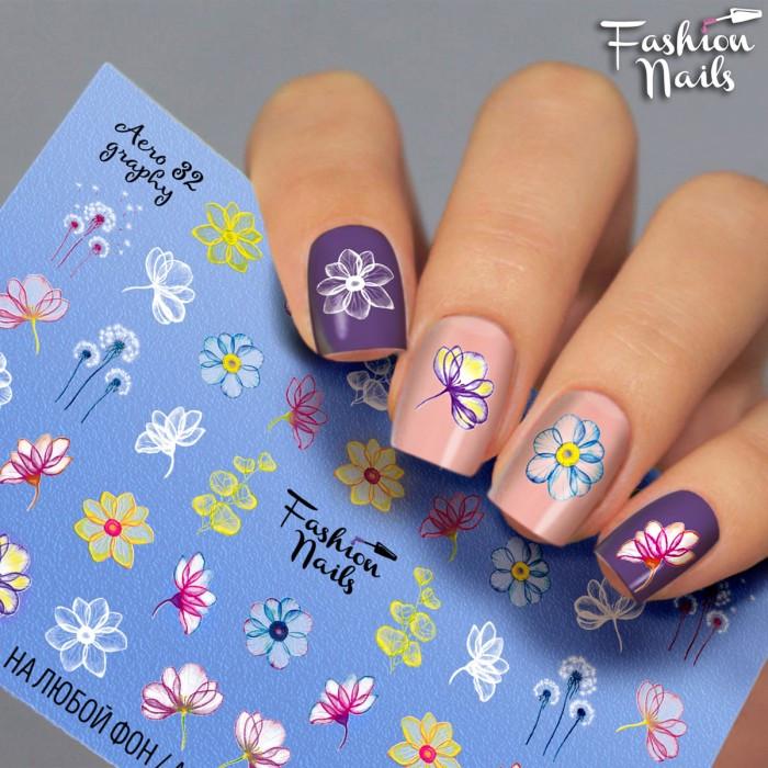 Слайдер-дизайн Fashion nails - наклейка на нігті - квітка арт.А32
