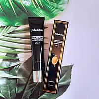 Многофункциональный крем для глаз JMsolution Honey Luminous Royal Propolis Eye Cream (All Face Black)  40мл