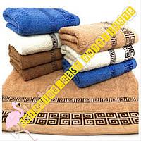 Набор махровых полотенец банное 140х70 + лицевое 100х50