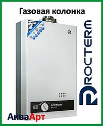 Газовая колонка Rocterm ВПГ-10 АF White