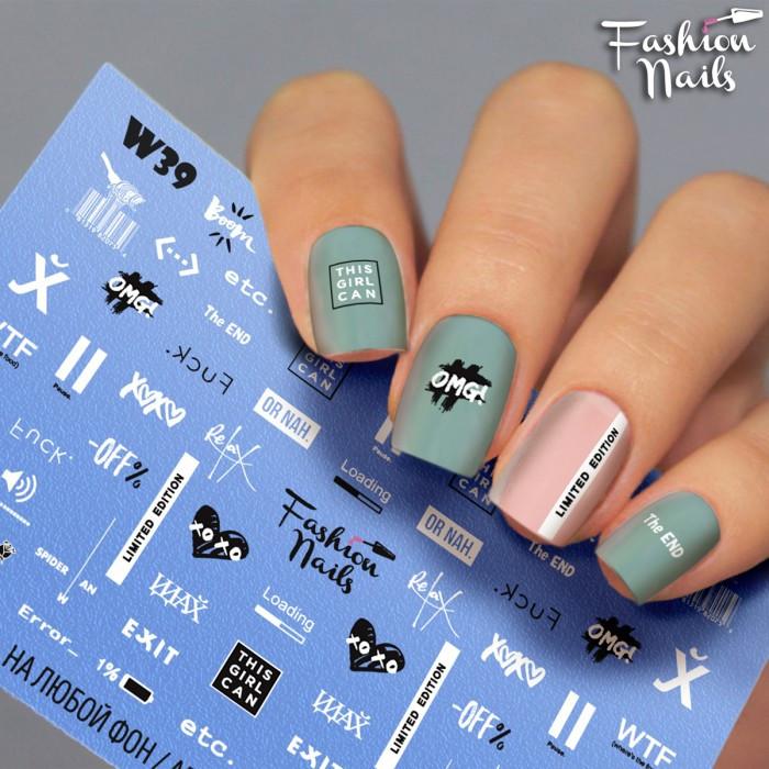 Слайдер-дизайн Fashion nails - наклейка на нігті - написи арт.W39 - Чорно-білі слайдер дизайни