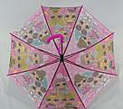 Детский зонт трость для девочек LoL, фото 4