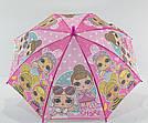 Детский зонт трость для девочек LoL, фото 5