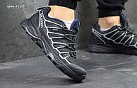 Мужские кроссовки в стиле Salomon X Ultra, синие 41