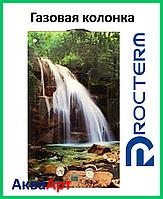 Газовая колонка Rocterm ВПГ-10 АЕ Водопад