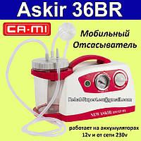 Аспиратор Мобильный Отсасыватель работает на аккумуляторах и от сети Ca-Mi New ASKIR 36BR