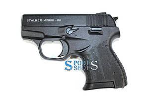 Стартовый пистолет Stalker M2906 S/UK Black