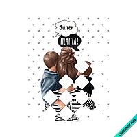 Рисунки на шляпы термо Супер мама (ss10-черн)