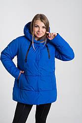 Демісезонна куртка великих розмірів