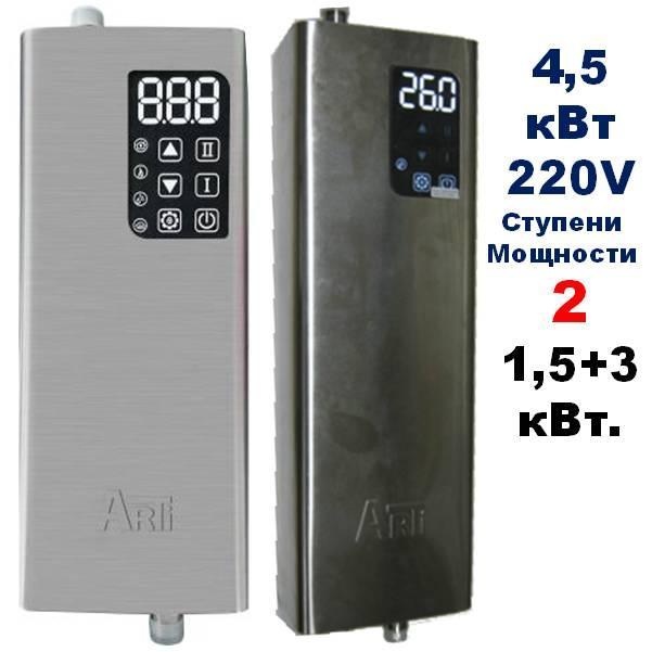 Котёл электрический, ARTI ES, 4.5кВт 220V