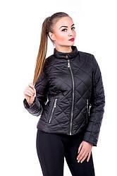 Демісезонна приталені жіноча куртка