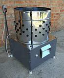Машина для ощипа с автоматическим поливом, фото 3