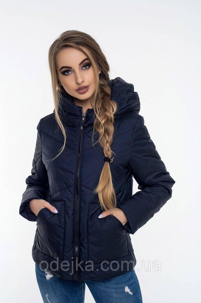 Демисезонная куртка К 0047 с 04