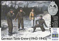1:35 Немецкий танковый экипаж 1943-1945, Master Box 3507;[UA]:1:35 Немецкий танковый экипаж 1943-1945, Master