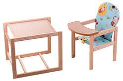 Стульчик-трансформер для кормления деревянный