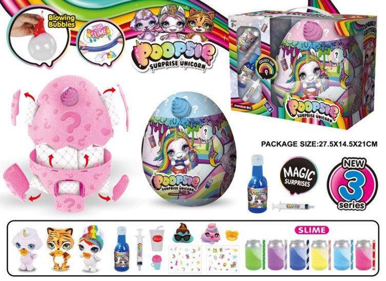 Детский игровой набор Poopsie Surprise Unicorn PG5004: сюрприз яйцо с аксессуарами