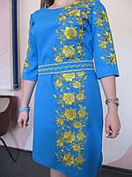 Платье с вышивкой Морской бриз (Платья с вышивкой в украинском стиле)