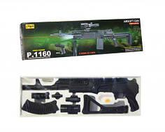 Набор оружия 2 в 1 (снайперская винтовка+пистолет) P.1160